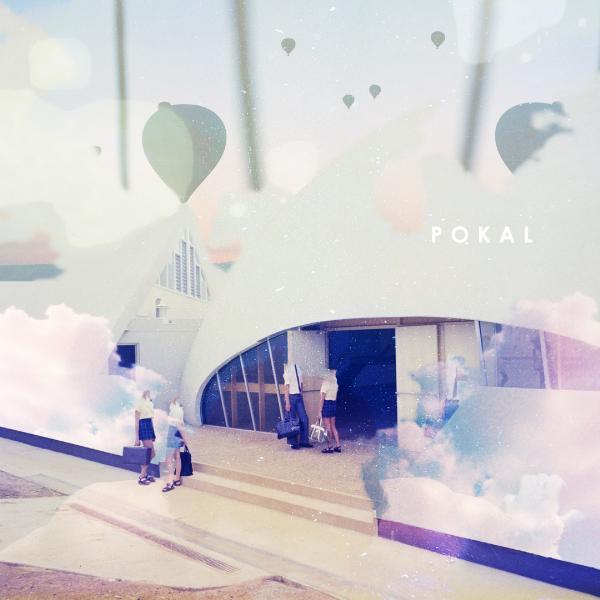 POKAL_with-logo