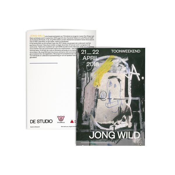 jong-wild-0